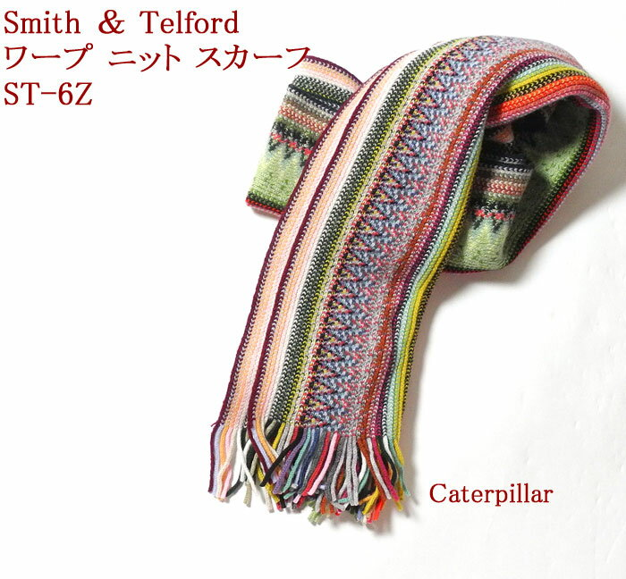 Smith & Telford スミス&テルフォード ワープ ニット スカーフ ST-6Z