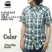 G-STAR RAW ジースター ロウ ARC 3D半袖チェックシャツ 83609E-7676 ≪新商品!≫