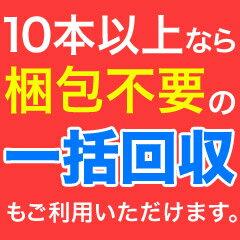 【2019年製・蓄圧式】ハツタABC粉末消火器...の紹介画像3
