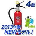 (納期要問い合わせ)【2012年製★新規格対応品】ハツタ蓄圧式ABC粉末(自動車用)消火器4型(ブラケット付) PEP-4V