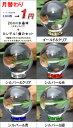 ≪1000円以上で送料無料≫●月替わり1円●≪20mm 水晶球≫ 月限定キャンペーン...