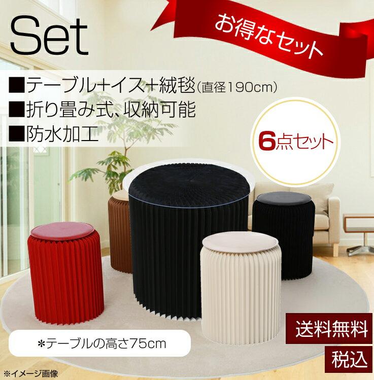 HINTON お得なセット 折り畳みテーブル・椅子セットの クラフト紙製 収納や持ち運びに便利 水に強くリサイクル可能。【テーブルの高さ75cm】合皮クッション付