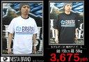 ネット販売のみプライスダウン!!業界最安値♪NESTA BRAND(ネスタブランド)プリント S/S Tシャツ(nestabrand)【B系/HIPHOP/半袖/SALE】