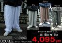 【メンズ】大人気DOUBLEのスウェットパンツ 4色♪裏毛なのでオールシーズン対応!【B系/HIPHOP/パンツ】DOUBLE(ダブル)無地 プレーン NEWスウェットロングパンツ(4色)