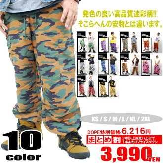 ■ Camo nylon panties! ■ buy 3 books per 3,990 Yen! DUBSTA (seminaries) camouflage nylon cargo pants (10 colors)