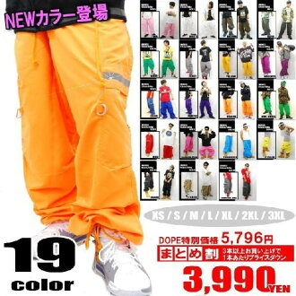 Buy 3 books per 3,990 Yen! DUBSTA (seminaries) nylon cargo pants / reflector (18 colors)