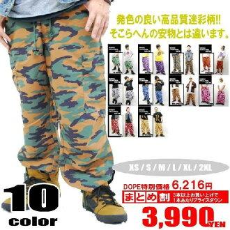 ■ Camo nylon panties! ■ buy 3 books per 3,990 Yen! DUBSTA (seminaries) camouflage nylon cargo pants (10 colors)