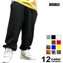 DOUBLE(ダブル)スウェットロングパンツ(12色)[夏用/裏地パイル]【B系/HIPHOP/無地/スエット/SWEAT/ダンス/衣装】【あす楽対応】