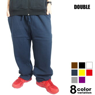 DOUBLE (double) color sweet long pants (8 color) [for the winter and back brushed]