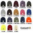 carhartt (カーハート) ニットキャップ ニット帽 (全18色) 【Carhartt/カーハート/ニット帽/ニットキャップ】