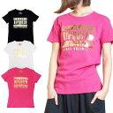 フィットネス Tシャツ レディース DANCE UNLIMITED (ダンス アンリミテッド) (3色) / 3枚以上で2,552円!!