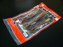 ほっけの燻製 ホッケ 真ボッケ 北海道産・300g前後 レターパックで送料無料