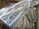 コマイ 乾燥こまい 乾燥コマイ 氷下魚 カンカイ 乾燥棒300g レターパックで送料無料 お花見