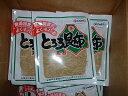 食品 - レターパックで送料無料 がごめとろろ昆布 コンブ ガゴメコンブ100% 天然35g3個入り