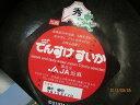 すいか・でんすけスイカ・ 最高級ランク秀2L・7?8Kg×1玉「送料無料」