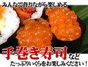 レターパックで送料無料・イクラ・醤油漬・サケ・秋鮭・いくら醤油漬・200g化粧箱2個入り