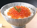 イクラ イクラ醤油漬 サケ 秋鮭 いくら醤油漬 1瓶-60g3個入り レターパックで送料無料