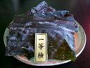 地元の海産物資源として「宝物」的な海藻です。10P13Oct09函館 戸井産 天然 がごめ昆布 一等検(40g)