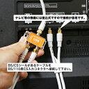 【特価】HAT-SP874 HORIC アンテナ分波器 BS/CS/地デジ/新4K8K衛星放送対応 ケーブル2本付き(S-4C-FB) 50cm 【ホーリック】【送料無料】