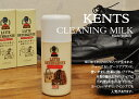 I remove dirts while protecting KENTS Kent cleaning milk hides softly! Cleansing milk [tomorrow easy correspondence] which sells most