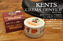 It is the worry pear of the dirt about the KENTS Kent Gen torque Rihm clothing! Nourishment cream [tomorrow easy correspondence] which works for hides with moisture