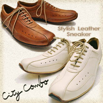 シティコンボ CITY COMBO ★ served 60% High-sensitivity of casual shoes easy to code