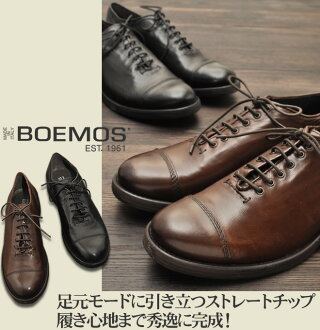 To the casual BOEMOS BEMUS feet to complement the mode! Italian made permeates feeling good in blade straight tip