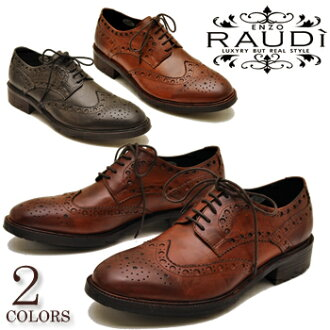 Genuine leather men's wing tip lace-up shoes RAUDI Rudi