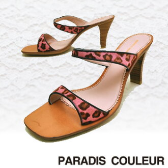 Leopard pattern ハラコサンダルミュール PARADIS COULEUR パラディク rules ladies mule sandal leather