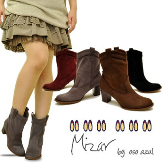 履けて cylinder ブカッ and the woman like u! ヒールペコス boots depends on clean classy! MIZAR-by oso azul Mizar