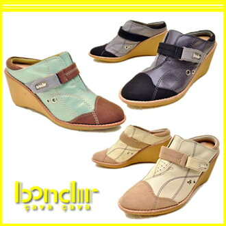 bondir ボンディール by cavacava savasava bounce up and walk! Perfect for the active Girl ♪ ラバーウエッジソール fun Chin ladies Sabot sabot sandal sneaker
