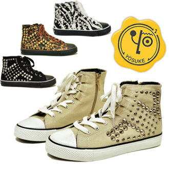 ★ promise arrival report view at special price! Sneakers Hyatt studded stone animal Leopard print sneakers YOSUKE U.S.A (Yosuke shoes) ladies sneaker punk