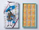 ■カスドース12個入■ /作りたて発送/黄金色の魅惑スイーツ/長崎県平戸市/伝統銘菓・お土産/