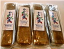 昔なつかし長崎家庭の味を老舗お菓子屋さんからお届け☆かんころ餅☆
