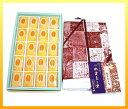 ■カスドース20個入■ /作りたて発送/黄金色の魅惑スイーツ/長崎県平戸市/伝統銘菓・お土産/