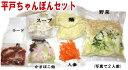 【送料無料】ちゃんぽん麺スープセット4人前【長崎・平戸ちゃんぽん老舗店特製】