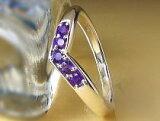 """★(邮寄)""""可怜的V线形指环 """"紫晶·黄水晶·石榴石·橄榄石[★(郵送) """" 可憐なVラインリング"""