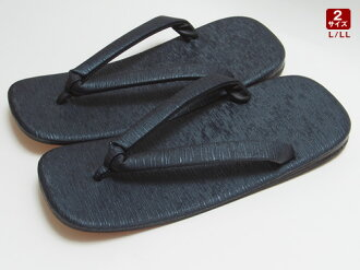 Cowhide sole Setta Blue LSize ot27 Japanese tradditional foot wear maker HIRAIYA Original・Retailer 10P01Feb14 ★