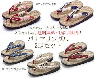 Panama Sandals Biped set light and easy to wear! The door shoes or slippers. 10P28oct13 ★