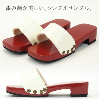 Basic sandals 10P28oct13 fs2gm where ひらいや original lacquering paulownia sandals L red articles are well chic ☆
