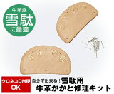 �ڥ���ͥ�DM���б��������� ��פ����Ƚ���å� kakato-kiit_setta ���̡�����Τ�������ʬ��ʬ�ǽ��� ������ʪ�����ʿ�楪�ꥸ�ʥ롦������RCP��10P10Jan15 ��(���� �����Ƚ��� ��� ���� ������ ��ʪ ����� ���� ��ʪ �����Ȥν��� �뺧�� ���)