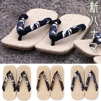 ■ HIRAIYA Original NewPANAMA Thongs Setta : BLACK, BLUE and BROWN - ksm29-31 HIRAIYA Original Setta-Geta, Japanese traditional foot wear maker HIRAI Original-retails 10P05Apr14M [fs04gm] ☆