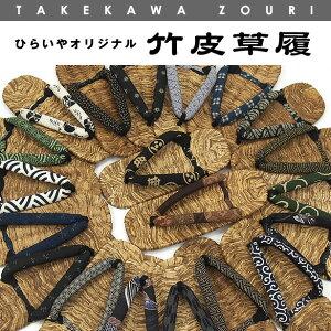 オリジナル バツグン メーカー