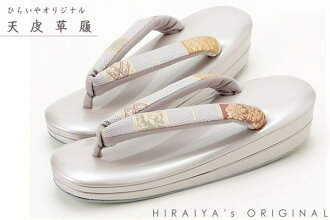 Footwear maker Hirai original, wholesale 10P28oct13 for No. 2 sky skin sandals wedding ceremony, graduation, entrance to school, coming-of-age ceremony in Japanese dress ★