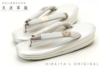In heaven leather Sandals No.3 wedding, graduation, entrance, coming of age ceremony kimono footwear maker Hirai original-wholesale 10P28oct13 ★