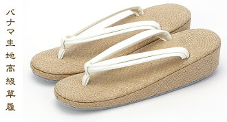 "For top quality goods ひらいや original ""Panamanian dough high quality sandals 1"" z127 wedding ceremony, a graduation ceremony, an entrance ceremony, a coming-of-age ceremony…Footwear maker Hirai original, wholesale 10P13Dec13 which Panamanian material is simple, and is beautiful in Japanese dress ★"