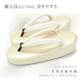 For No. 02 ひらいや original real leather high quality sandals wedding ceremony, graduation ceremony, entrance ceremony, coming-of-age ceremony…Footwear maker Hirai original, wholesale 10P28oct13 positive a champagne gold in activeness in Japanese dress ★