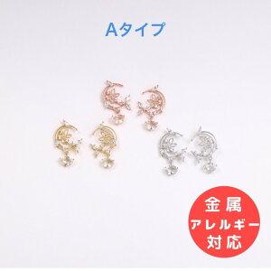 韓国ファッション 両耳用 ピアス レディース 3種類か