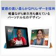 【ipad ケース ipad カバー カバー アイパッド ケース タブレット ケース タブレット カバー 革 人気 】新しいiPad/ipad2ケース スマートカバー 人気デコブランド【10P23Apr16】