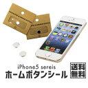 【送料無料】iPhone/iPad/iTouch用・アルミホ...